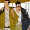 haru_no_mizore_shokai2