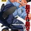 1608_NTS01_COVER_F