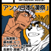 mitsuwa_color2_S
