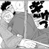 ぎゅうううううっ【市川和秀の福袋】