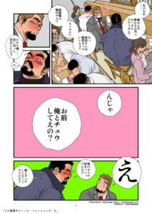 バレンタインデーイラストと漫画【市川和秀の福袋】