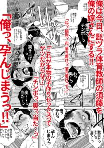 野郎フェス2019新刊お知らせ~♪【市川和秀の福袋】
